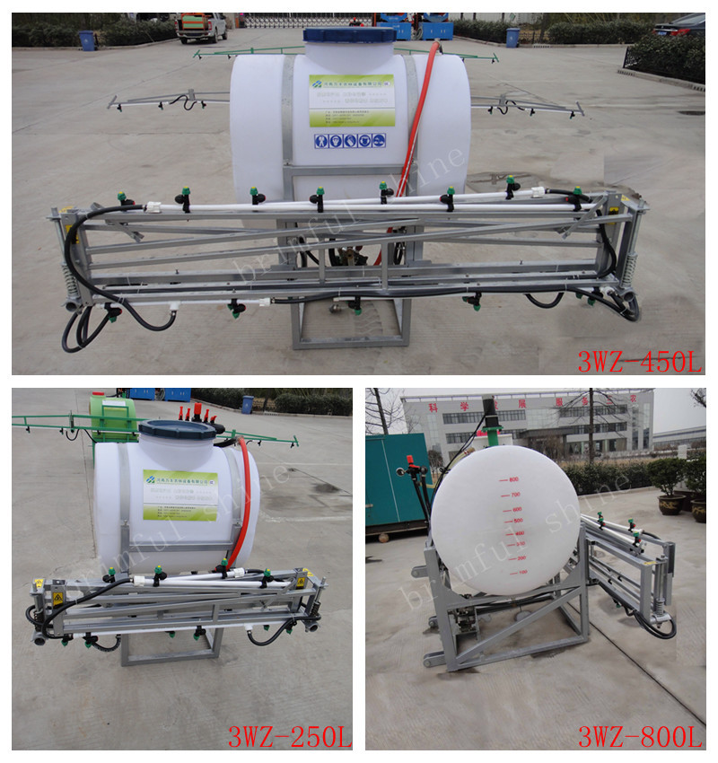 Tractor Mounted Agriculture Sprayer Boom Agriculture Sprayer ...