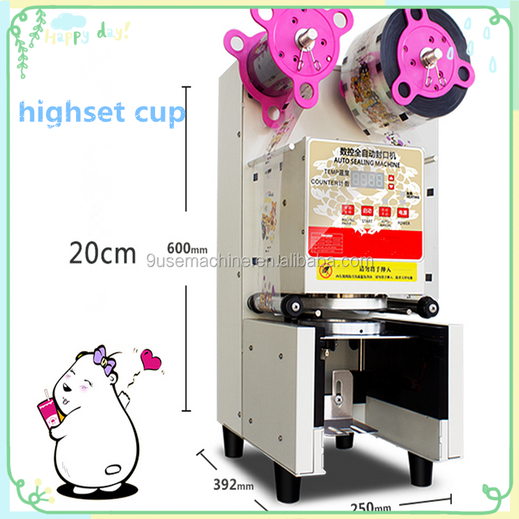 Auto small plastic juice cup sealing machine