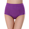 /product-detail/wholesale-wide-side-sexy-high-quality-warm-breathable-women-underwear-lady-panty-60739982567.html