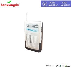 Portable Two Way AM FM Pocket Radio