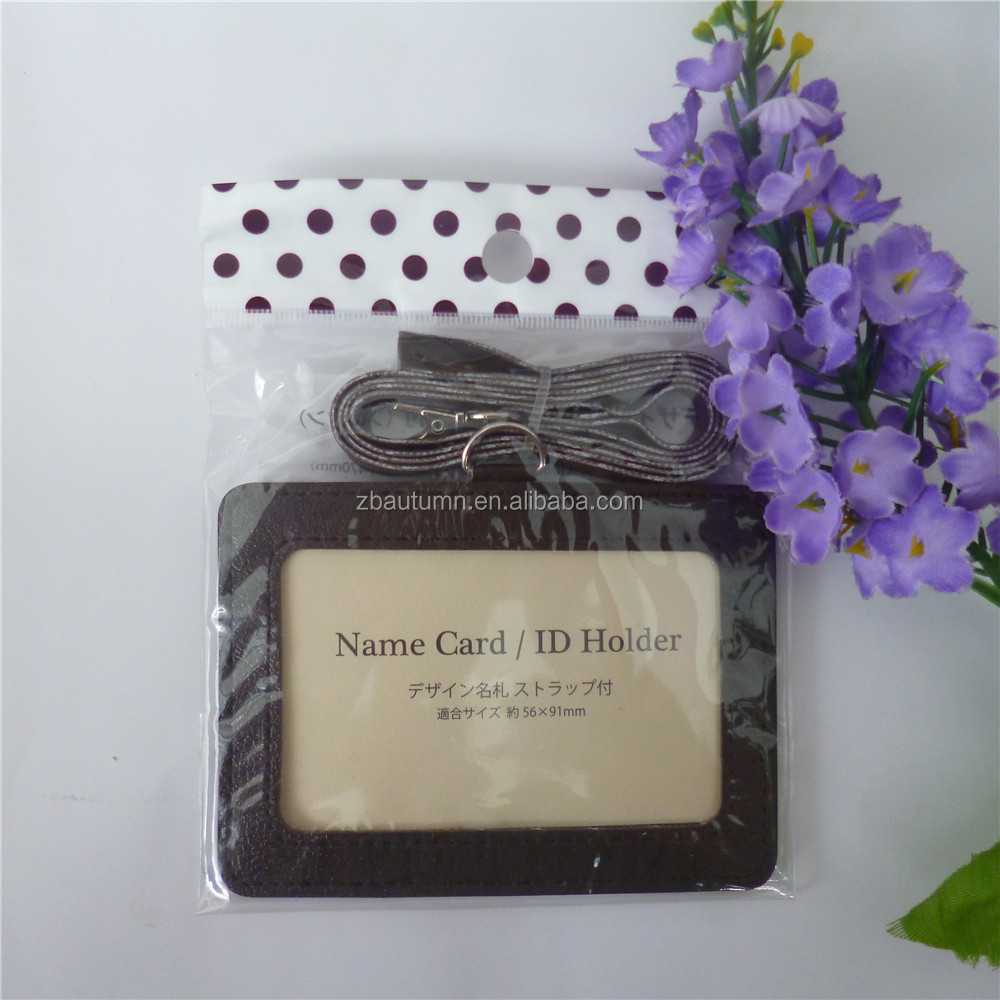 ID card holder( with lanyard)