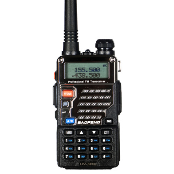 baofeng UV-5R  ham radio 5 Watts handheld dual band amateur ham radio hf transceiver