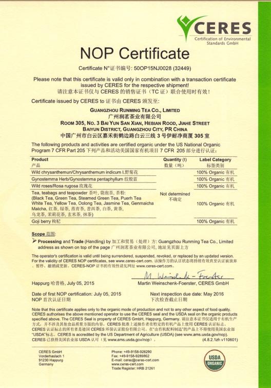 Company Overview - Guangzhou Runming Tea Co , Ltd