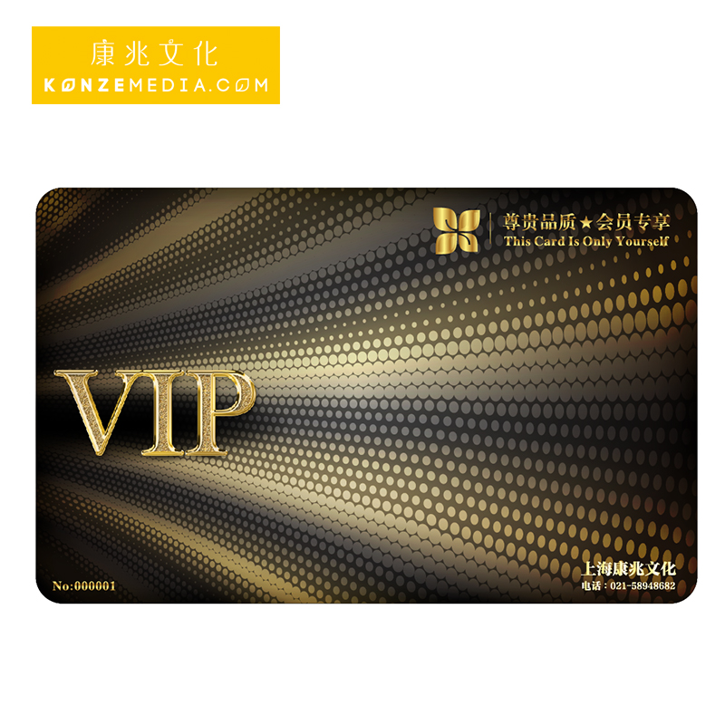 Supplier 3D magic business membership hospital medical adult kids shop store room accessary card