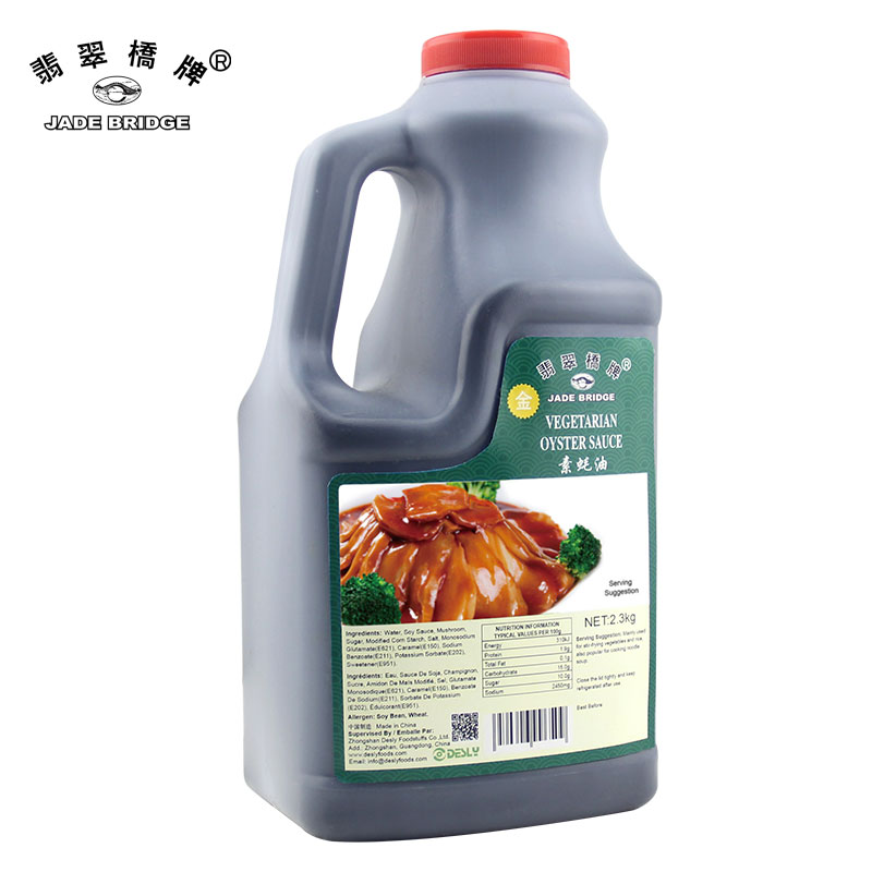 Food service packing bulk pack Vegetarian Oyster Sauce 2.3kg