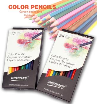 12 24color Colored Pencils Drawing Pencil For Sketch Secret Garden Coloring Book
