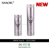 Newest 2014 e cig 18350 18650 full mechanical smoktech fury-s ecig mod