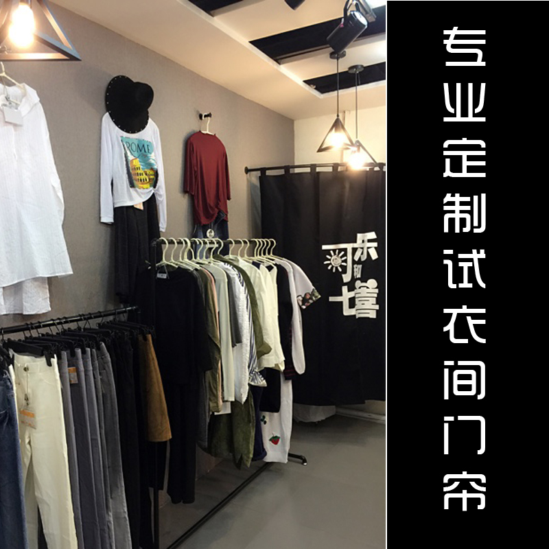 Canvas clothing store
