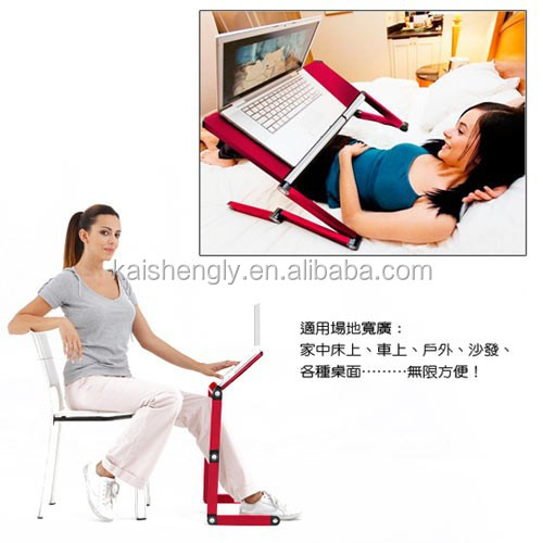 Laptop Cooling Stand with Cheapest Price
