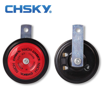 Loud Car Horn >> Chsky Disc Car Horn Producer 90mm 12v Electronic Horn Sound Loud
