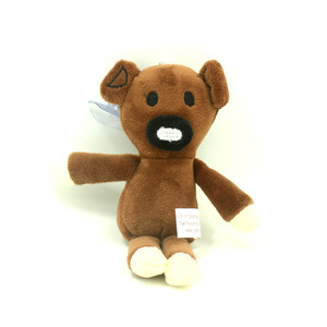 plush teddy bear for Mr.Bean small size keychain toy