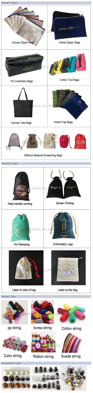 अनुकूलित डिजाइन मुद्रण काले Drawstring सन जूट सनी चाय के डिब्बे बैग