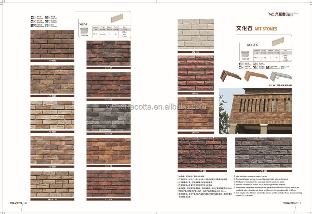 Brick Slip Home Depot Products For Wall Decoration Decorative ...