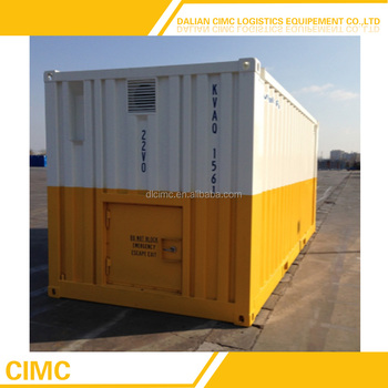Shipping Container Prices >> Plt 691 Iso 40ft High Cube Shipping Container Price Shipping Container Buy Shipping Container Prices Shipping Container Prices Shipping Container