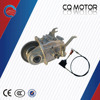 72volt 2.5kw 2015 electric passenger tricycle car axle traction bldc motor kit