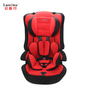 High quality with ece certificated child car sit