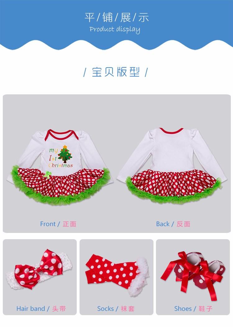 Wholesale Designer Christmas Clothing Baby Rompers & Socks