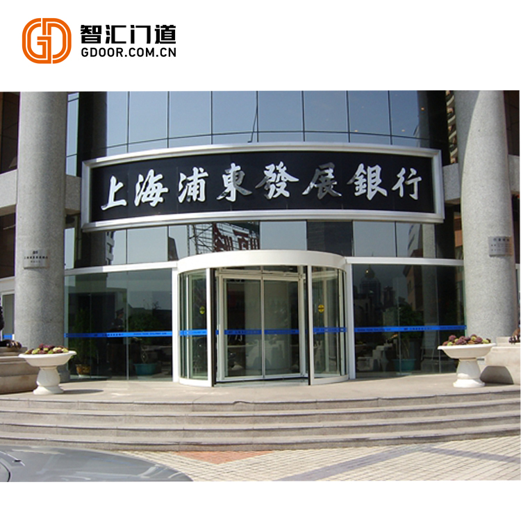 American Building Supply Entrance Door House Revolving Doors Entry System Integrated Safety Edges Product On Alibaba