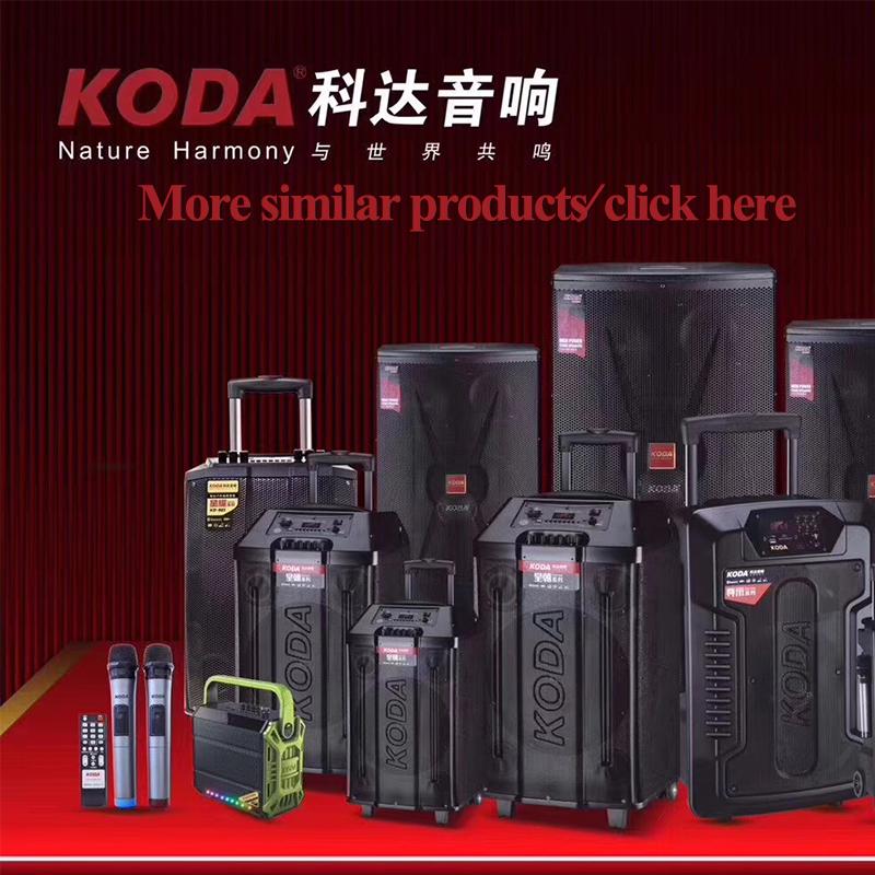 Multifunctionele mobiele speaker digitale hoogtemeter voor 8 inch
