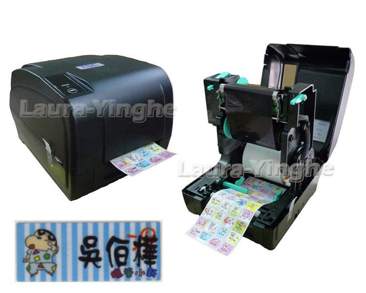 Name Sticker Printer Barcode Label Printer Trademark