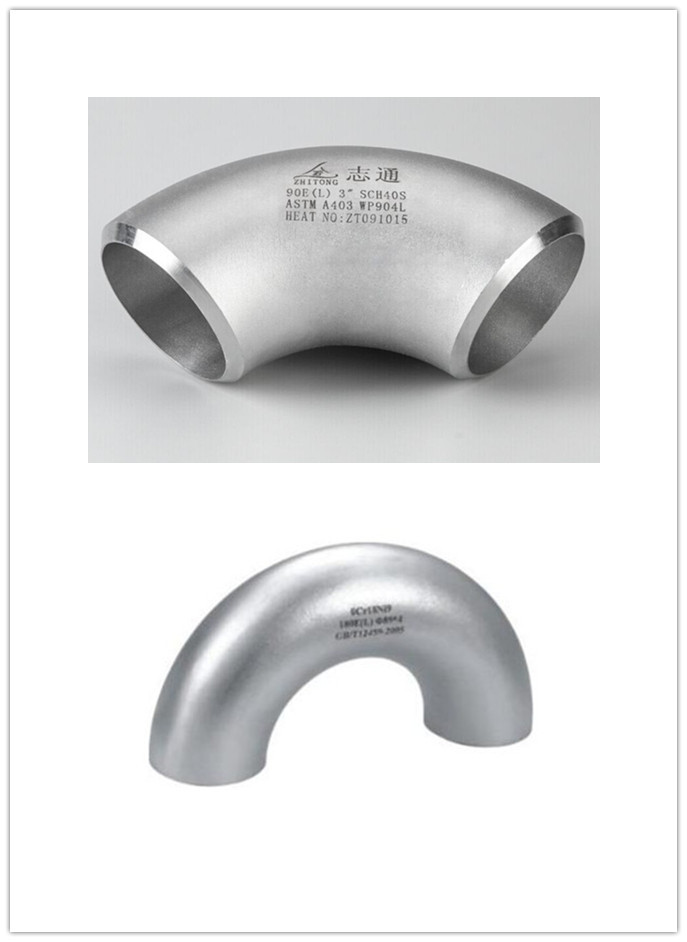 180 Degree Return Bend Stainless Steel 180 Degree Elbow