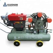 New products 2018 Kaishan W-3.2/7 25hp portable mining used piston air compressor prices on hot selling