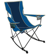 Folding Rocking Chair, Folding Rocking Chair Suppliers And Manufacturers At  Alibaba.com
