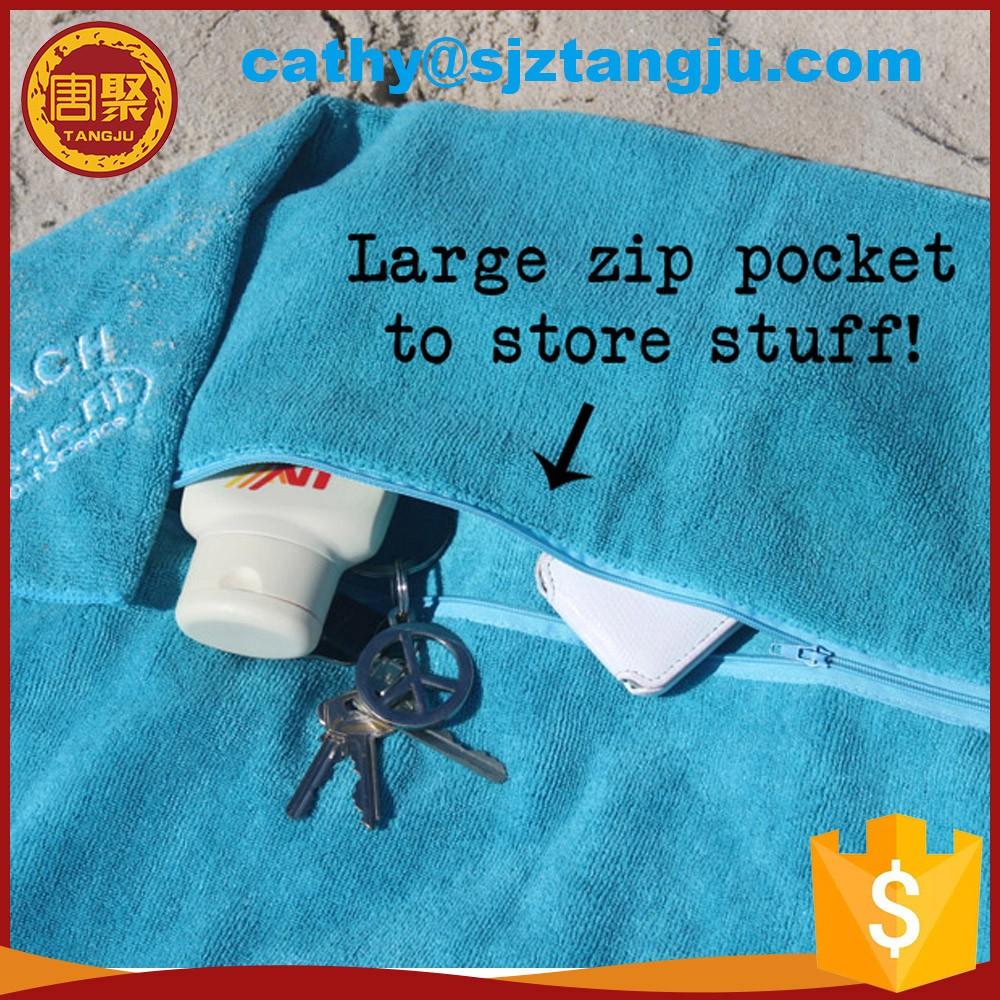 Nike Gym Sweat Towel: Zipper Pocket Microfiber Sports Running Sweat Towel With