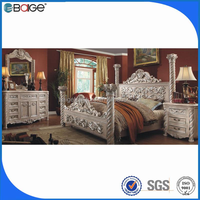 fb alta calidad queen size cama litera para adultos muebles para el hogar