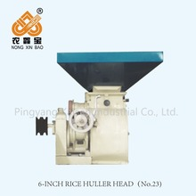 6-Inch Rice Huller Head (No.23) rice mill machine/automatic rice mill machine/rice milling machine price