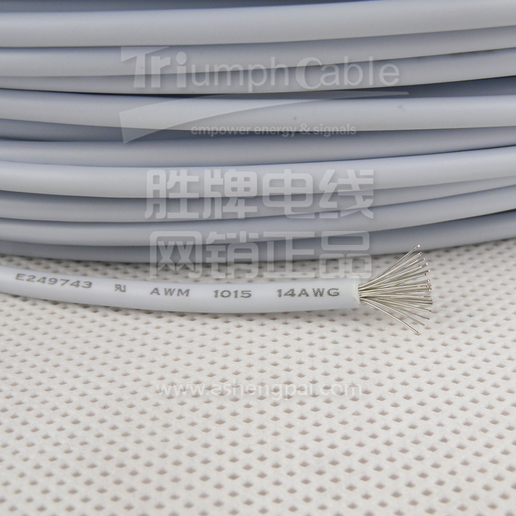 Price List Copper Wire Price List Copper Wire Suppliers And - House wiring cable price