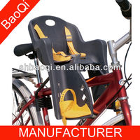 front bike carrier for baby