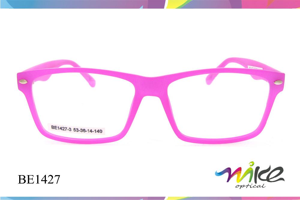 Best Glasses Frame Design : 2016 Cheap Ladies Gentlemen New Design Fashion Top Optical ...