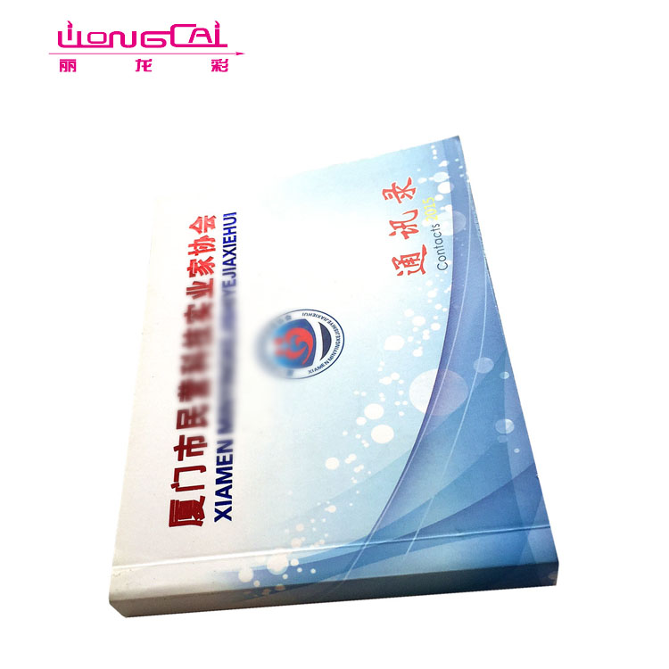 Professional China Colorful Catalogue Printing Orerseas Book Printing