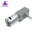 ET-WGM58C gear box motor 12v 180rpm dc gear motor electric gear motor 12v