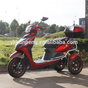 online shopping the high quality mobility scooter