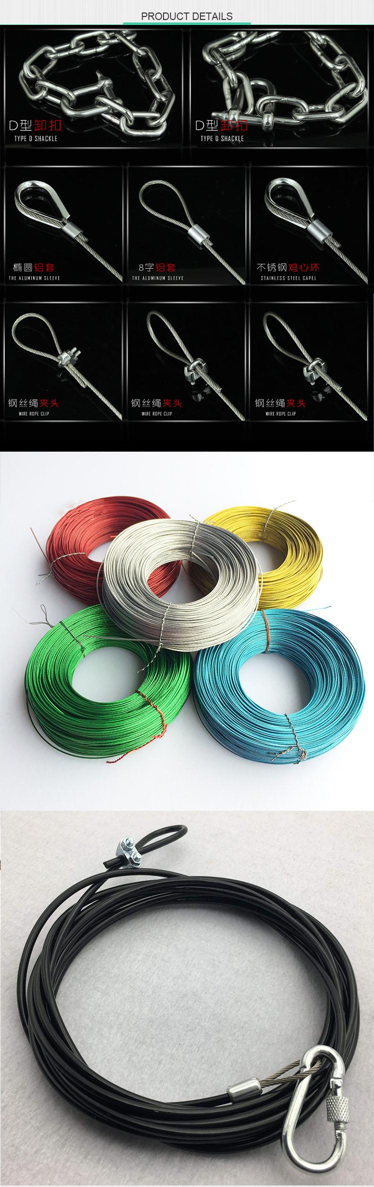 Nhựa PVC / phủ nhựa dây thép không gỉ