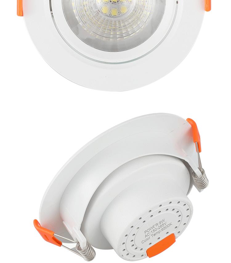 Cylindershaped 컬러 변경 호주 표준 방열판 경쟁가격 led downlight 120mm 잘라