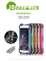 2014 new product shockproof case for iphone 6 4.7inch,wearproof mobile phone case for iphone 6