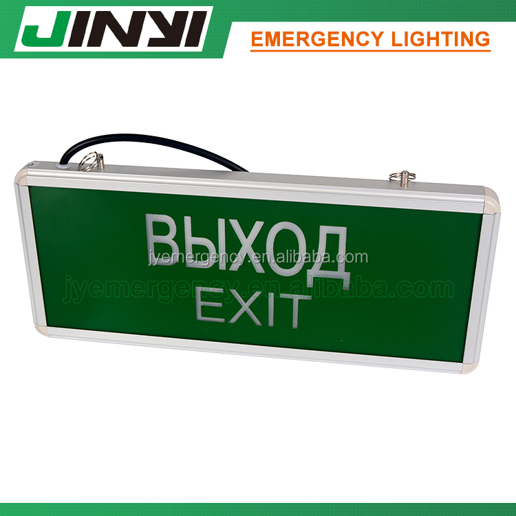 common style escape fire led rechargeable exit sign with rechargeable NI-CD battery