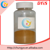 Plastic coloring application Solvent yellow 33