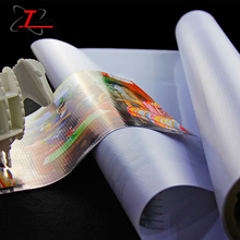 Hot / Cold Laminated Solvent Lona pana backlit / frontlit PVC Flex Banner
