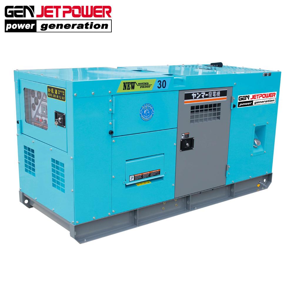 Catlogo De Fabricantes Cambio Controlador 10a Alta Calidad Pwm Solar Charge Controller Sdrc 101p Y En Alibabacom