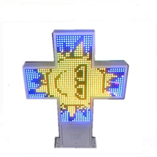Multifunctionele <span class=keywords><strong>Tekst</strong></span>, Patroon, Animatie Effect Cross Display