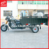 Kavaki Brand High Configuration 5 Holes Seperate Rear Axle Plus Boosting Machine Zongshen Tricycle Motorcycle