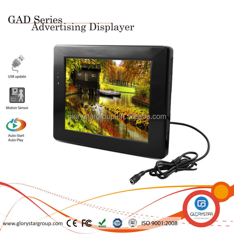 10 inch AD 1005 WP hongkong plastic casing wall mounted kiosk advertising kiosk