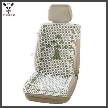 Yiwu Marble Beads Car Seat Cushion