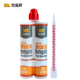 Two-component ceramic tile grout colorful tile sealant for bathroom wall and floor Free sample