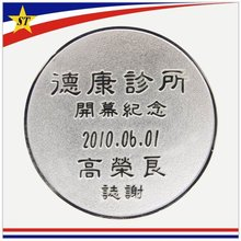 Promotional cheap custom engraved challenge chinese coins