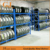 wholesale Heavy Duty 1-7 Layer Industrial Metal Steel Rack Metal Storage Shelf